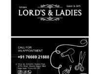 lords-and-ladies-visiting-card